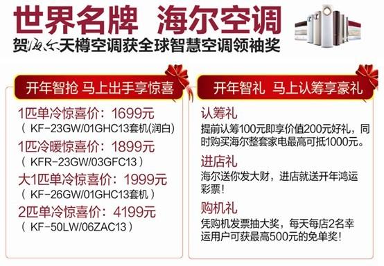 福州315建材促销优惠汇总 福州3月份建材优惠汇总(不断更新中)
