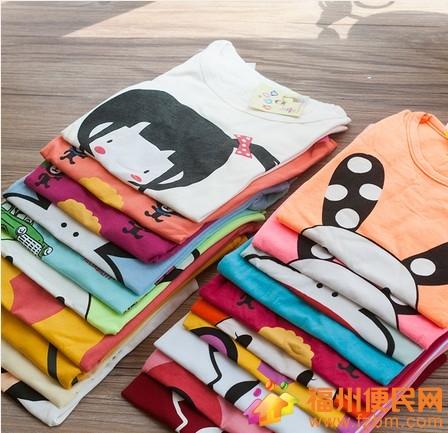 夏季韩版儿童T恤送卡通贴画,销售量高成功交易量少能信吗